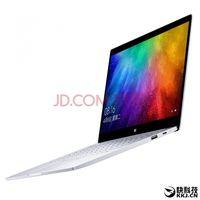Mi Notebook Air Makin Mirip MacBook