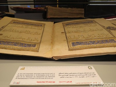 Ada Al Quran Emas di Madinah