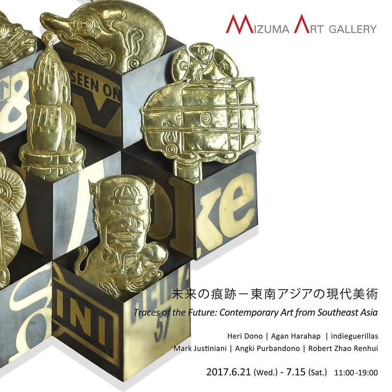 4 Seniman Indonesia Pameran Bersama di Mizuma Art Gallery Tokyo  Foto: Mizuma Art Gallery Tokyo