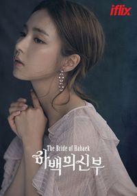 'The Bride of Habaek' Tayang di Iflix Mulai Juli