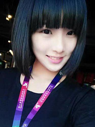 Inilah Wanita dengan Bokong Terindah di China