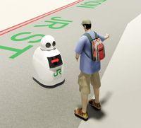 Rancangan robot yang nantinya akan membantu pelancong di staiun kereta Jepang (Jreast.co.jp)