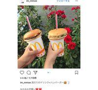 Burger Ditusuk Sedotan dan Ditaruh di Atas Gelas Jadi Tren di Jepang