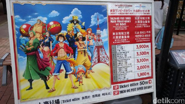 Wahana One Piece di Tokyo Tower, Jepang.