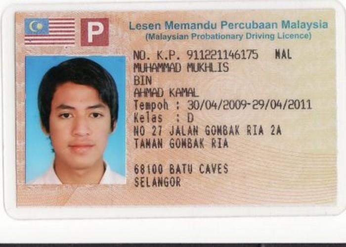 SIM Malaysia