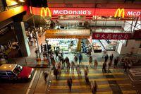 Mc Donald's Hong Kong.