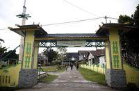 Gerbang Keraton Surya Negara.