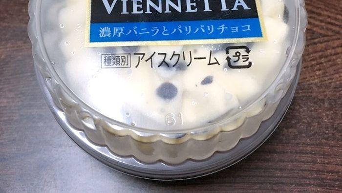 10 Es Krim Dan Es Loli Ini Wajib Dicicipi Saat Ada Di Jepang 2