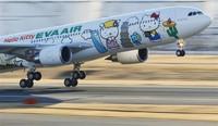 EVA Air pun tak mau kalah. Selalu berinovasi dengan tema pesawat yang menggemaskan, EVA Air juga menjunjung tinggi dedikasi keamanan saat terbang. (reuters)