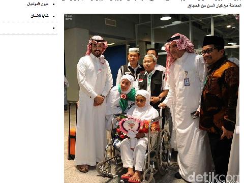 Foto Baiq Mariah di media Al Yaum, Arab Saudi.