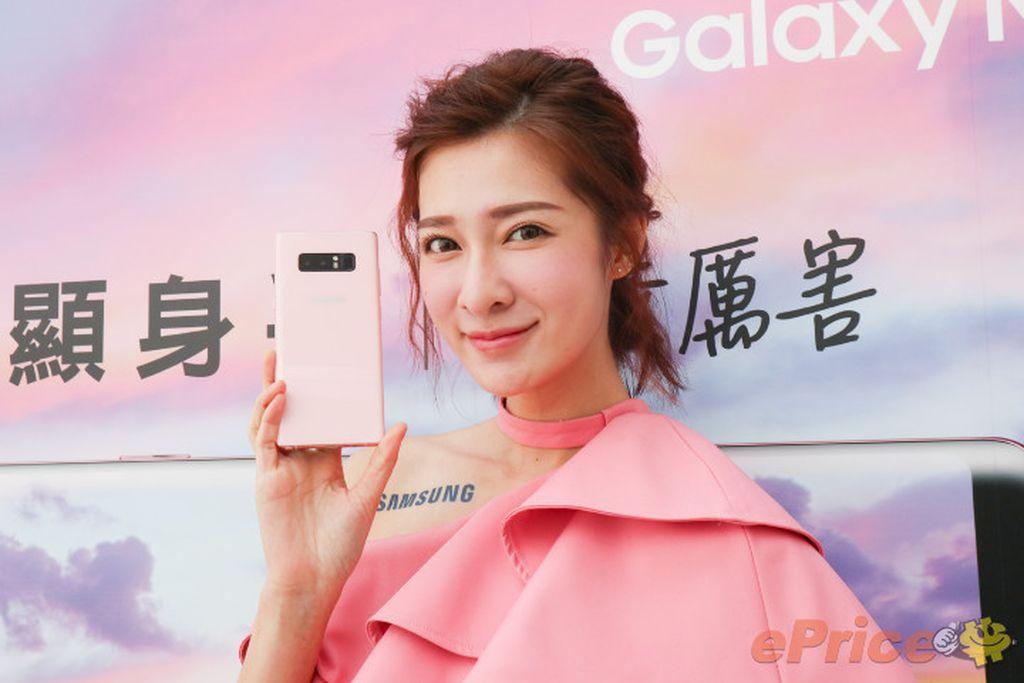 Galaxy Note 8 varian pink saat ini hanya dijual di pasar Taiwan. Foto: Eprice