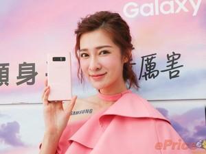 Cantiknya Galaxy Note 8 Merah Muda