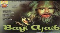free download film bayi ajaib 1982