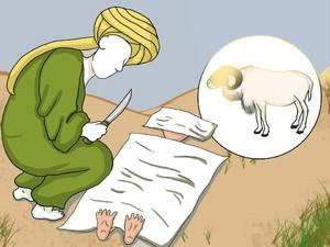 Ibrahim dan Hoax Keagamaan