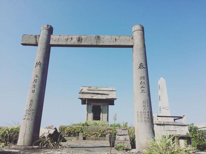 Pulau Hashima di Jepang