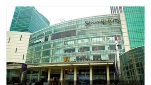 Begini Kronologi Tayangnya Iklan Online Mal Senayan City Dijual