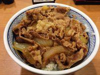 Gydon, Nasi dengan Topping Daging Khas Jepang Ada di 5 Tempat Ini