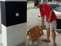 Miris! Kulkas Berisi Donasi Makanan untuk Tunawisma Malah Dikuras Isinya
