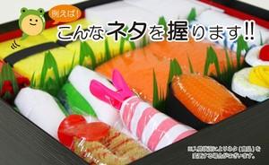 Popok Bentuk Sushi Jadi Hadiah Populer untuk Bayi di Jepang