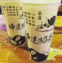 Kalau Jalan-jalan ke Taiwan, Mampirlah ke 5 Gerai <i>Bubble Tea</i> Enak Ini