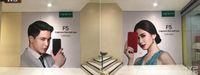 Oppo Siapkan Ponsel Penerus F3