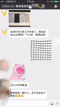 Bikin Iri, Bos Tampan Baik Hati Ini Bagi-bagi iPhone 8 untuk Para Pegawai