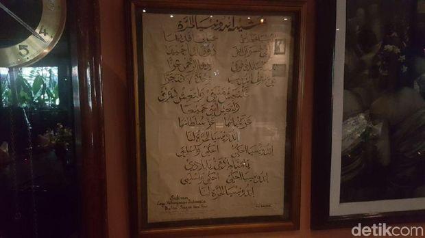 Salah satu interior di Hotel Tugu/