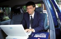 Windows 95, Software yang Bikin Bill Gates Kuasai Dunia