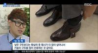 Para Pria Korea Kini Pakai High Heels Lebih Tinggi dari Sepatu Wanita