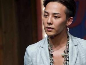 G-Dragon Disebut Diperlakukan Khusus saat Wamil, Ini Kata Manajemen