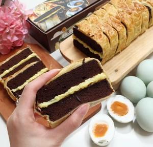 Mau Cicip Bolu dan Brownies Unik dengan Isian Telur Asin?