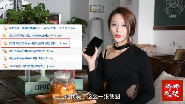 Gadis Ini Dapat Pelajaran Berharga Saat akan Jual Keperawanan Demi iPhone 8