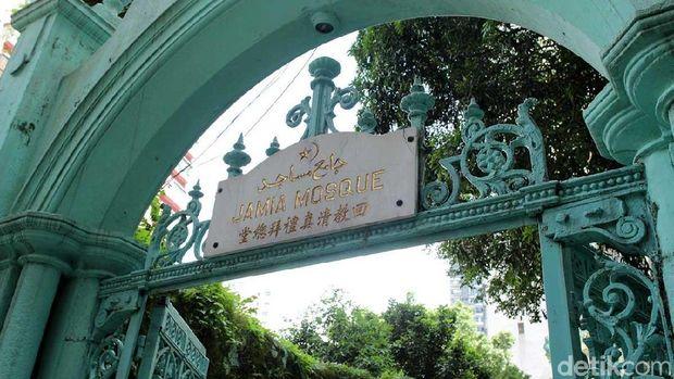 Pintu gerbang Masjid Jamia (Randy/detikTravel)