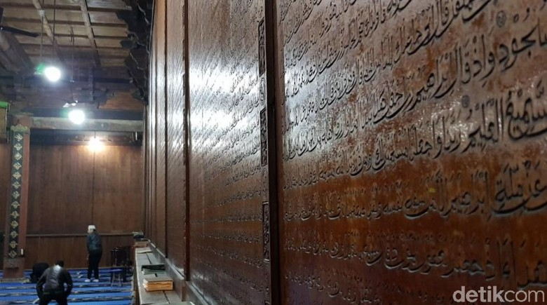 Ayat Al Quran yang terukir di dinding Masjid Agung Xian (Elvan/detikTravel)