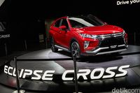 Mitsubishi Eclipse Cross.