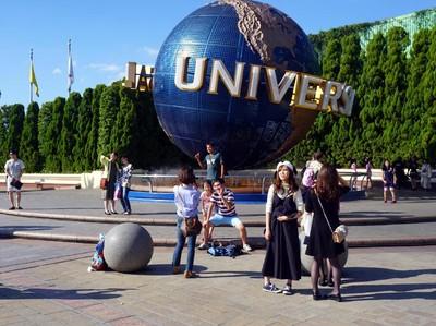 Akibat Topan, Universal Studios Japan Tutup