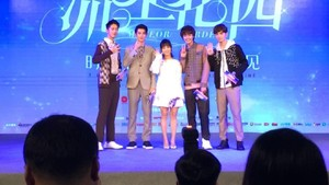 Shen Yue, The New Shan Cai di Meteor Garden Remake