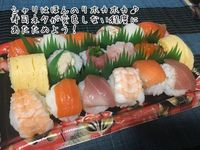 Ini Trik Mudah Bikin Rasa Sushi Supermarket Jadi Seperti Sushi Restoran