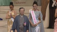 Selain Juara Miss International 2017, Kevin Lilliana Juga Menang Best Dress