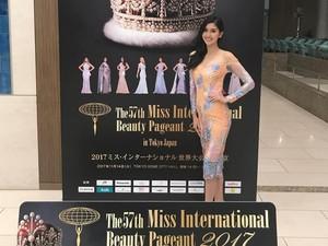 Menang Miss International 2017, Kevin Lilliana: Indonesia We Did It!