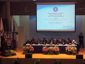 Rektor Baru IPB Bicara Peran Kampus di Era Generasi Jaman Now