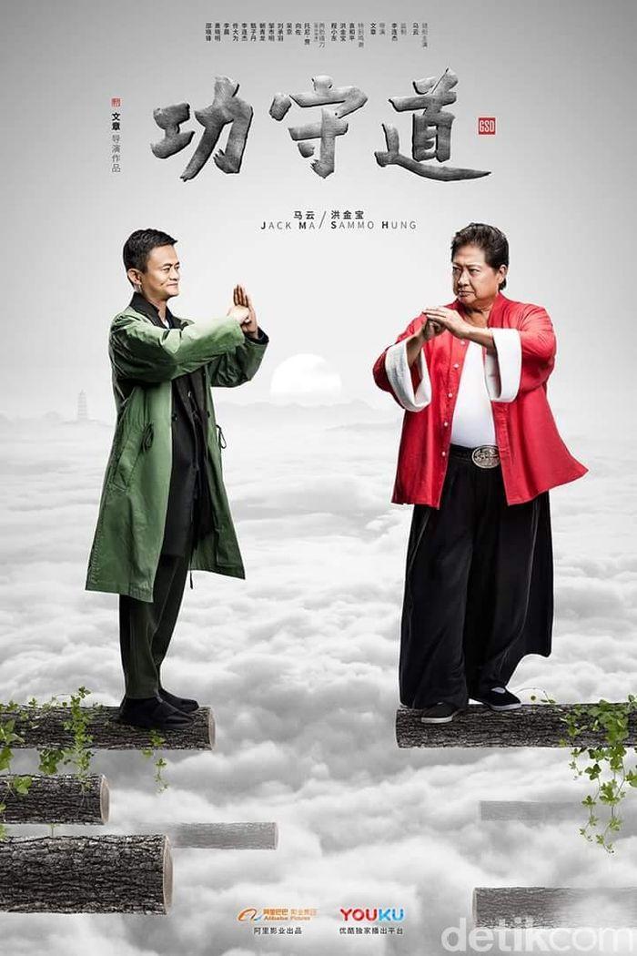 Poster film Jack Ma dengan Sammo Hung. Bos Alibaba itu beradu akting dengan Jet Li, Donnie Yen, Sammo Hung, dan sejumlah nama besar lainnya di film yang berjudul Gong Shou Dao atau The Art of Attach and Defence.