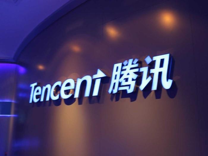 Logo Tencent. Foto: istimewa