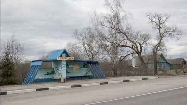 Halte Bus Uni Soviet yang Berbentuk Tak Biasa