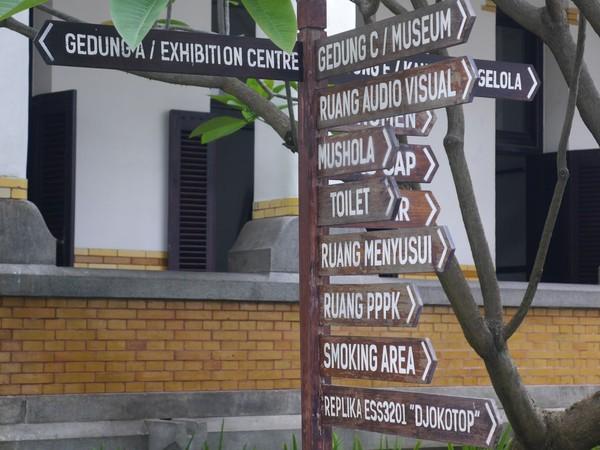 Fasilitas untuk wisatawan pun lengkap. Mulai dari musala, toilet hingga ruang menyusui pun tersedia (Kurnia/detikTravel)