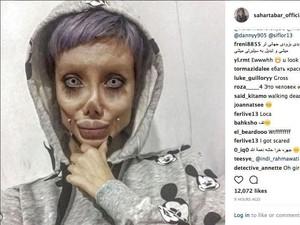 Divonis 10 Tahun, Angelina Jolie KW Lolos dari Hukuman Penjara