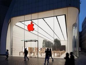 Apple Ganti Warna Demi Hari AIDS