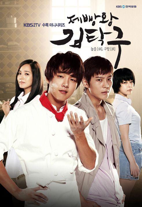 drama Korea untuk foodies