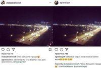 Kisah Dokter Cantik yang Bongkar Perselingkuhan Suami Lewat Instagram