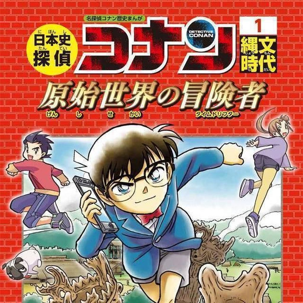 Majalah Jepang Beri Penghargaan pada Karakter di Detective Conan